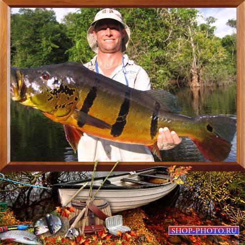 Рамка мужская - Ловись рыбка большая и маленькая