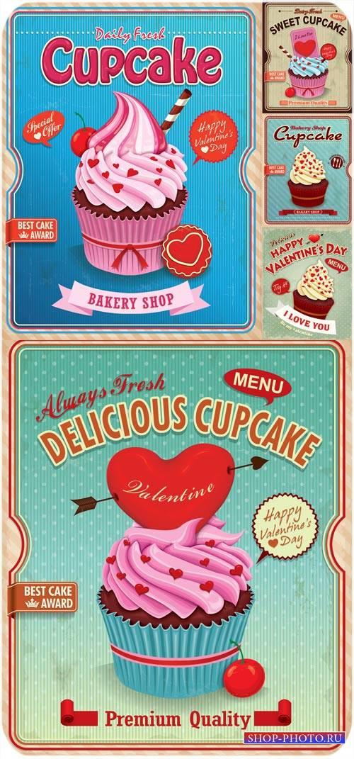 Вкусные кексы, день святого Валентина - вектор