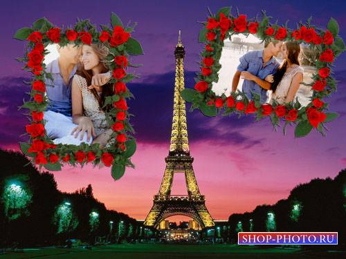 Рамка для фотошоп - Романтический Париж