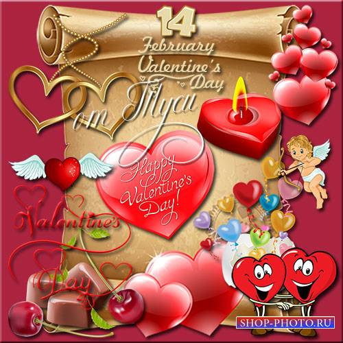 Клипарт - Сердца охвачены любовью