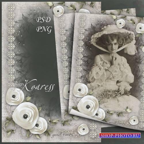Винтажная романтическая рамка для фотошопа - Старинное фото из семейного ал ...