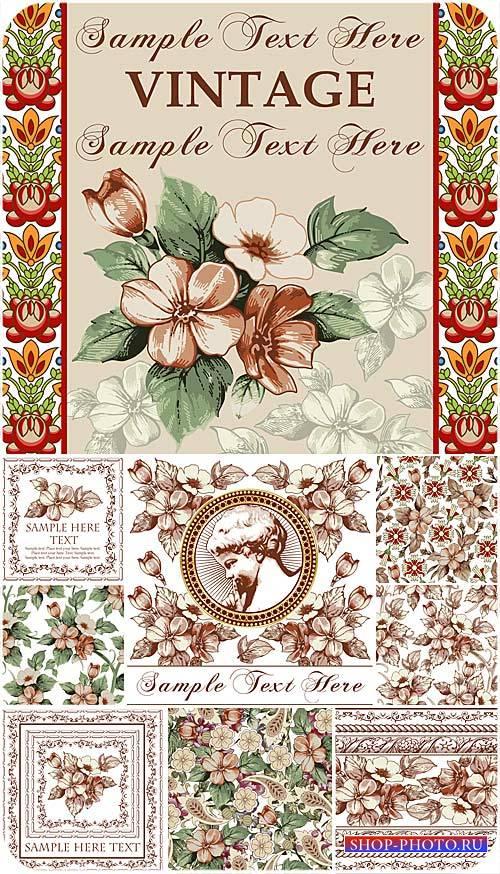 Фоны с цветочками и узорами в векторе, винтаж