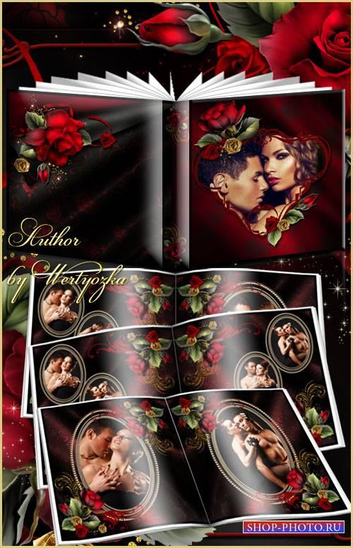 Фотокнига с красными розами - Волшебный аромат цветов