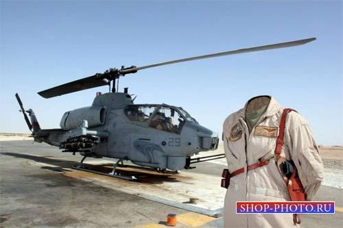 Женский шаблон - В форме солдата у вертолета