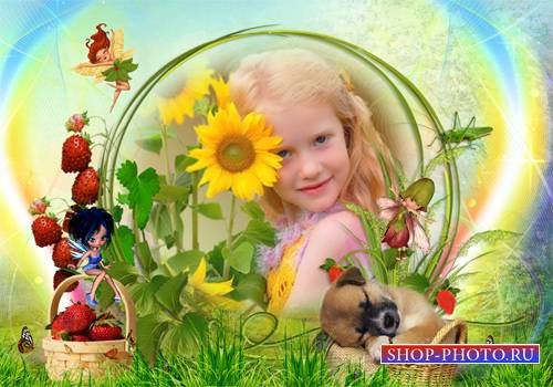 Рамка детская - На лужайке