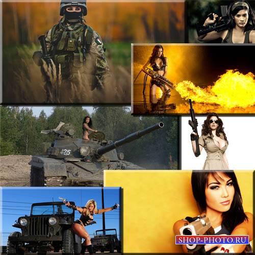 Фоны для фотографий - Вооруженные и красивые