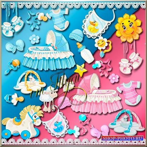 Детский клипарт - Для маленьких принцев и принцесс