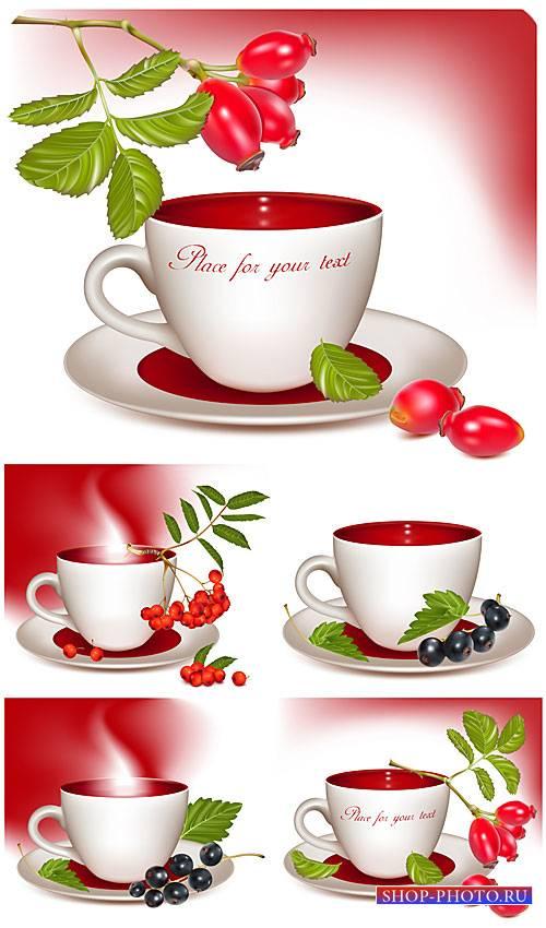 Чай с шиповником и смородиной в векторе