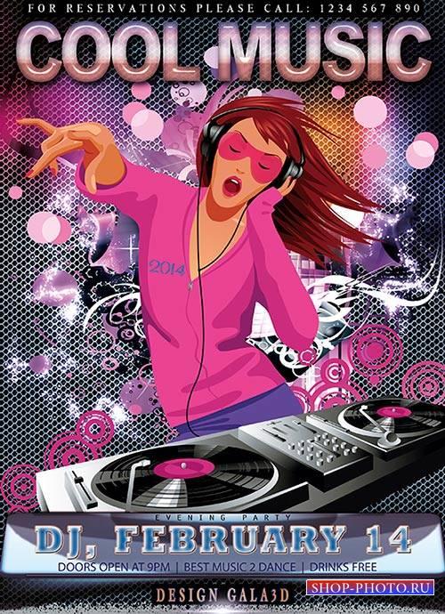 Флаер - COOL MUSIC