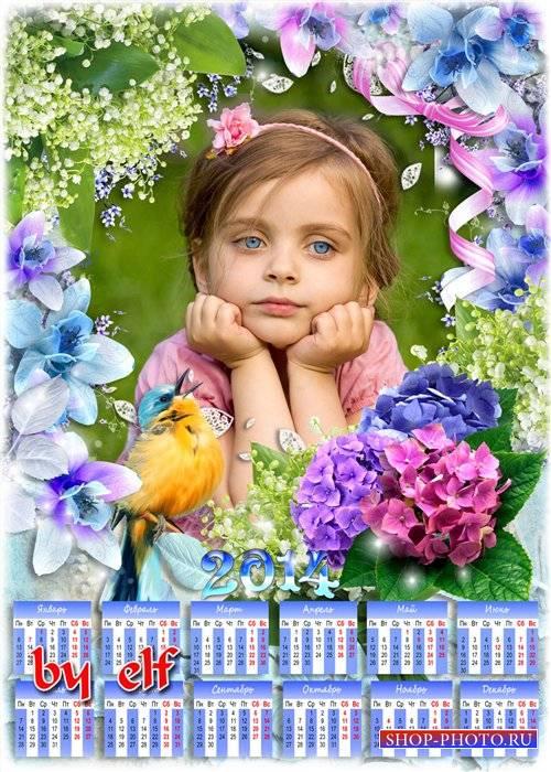 Календарь 2014 с вырезом для фото  - Весна в окно стучится