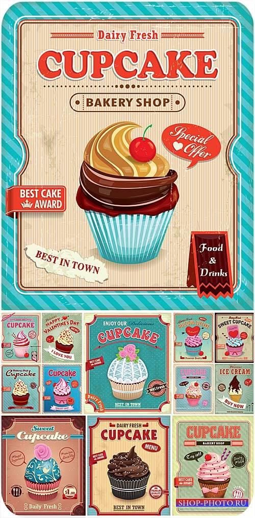 Кексы в векторе, шоколад, ваниль, фрукты