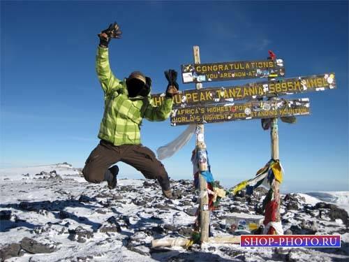 Мужской шаблон - На высоте 5895 метров