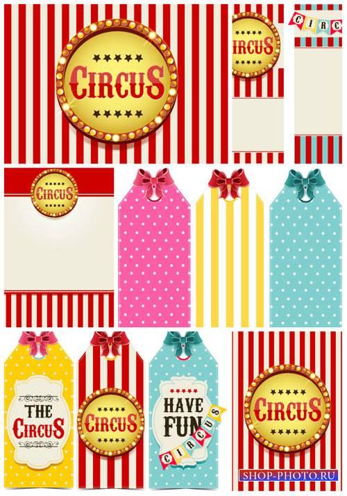 Цирк, фоны и этикетки в векторе