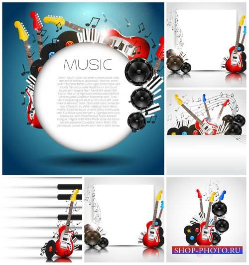 Музыкальные фоны в векторе, гитара