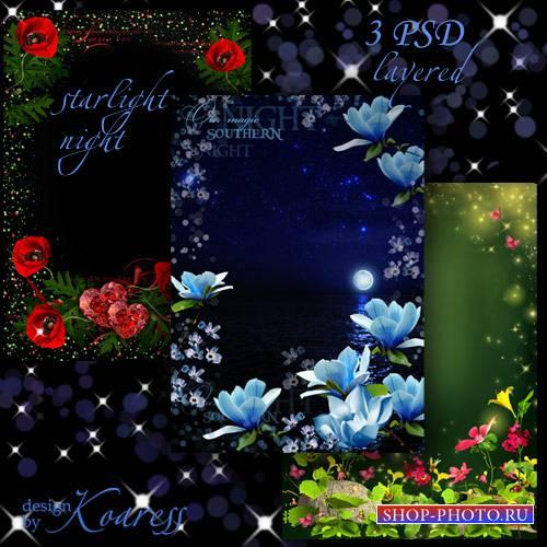 Набор psd рамок для фотошопа - Звездная тихая ночь