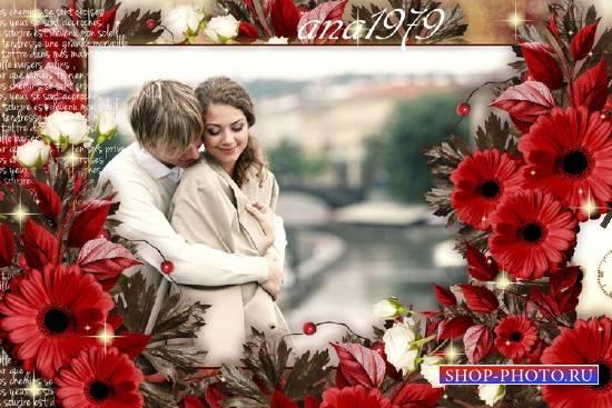 Рамка для фотошопа - В мире сказочной любви