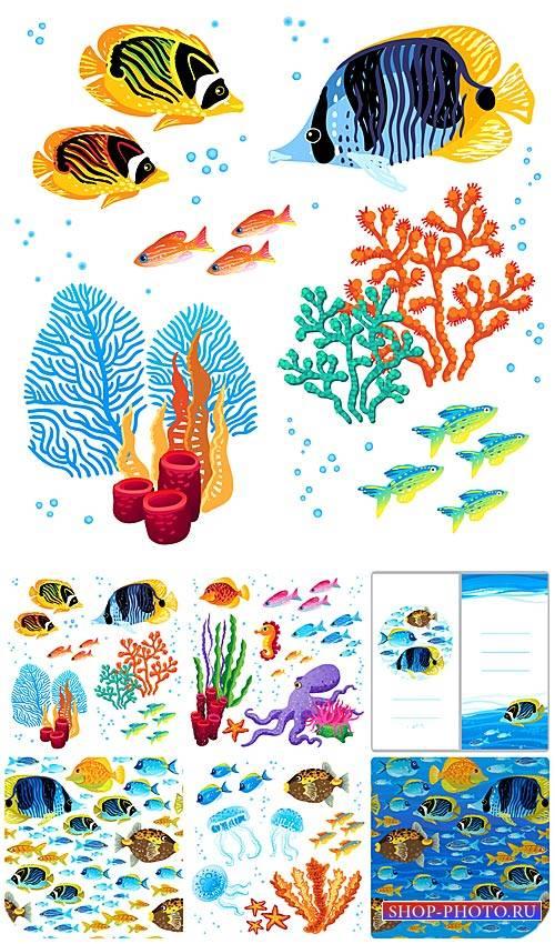 Морские обитатели в векторе / Marine life vector