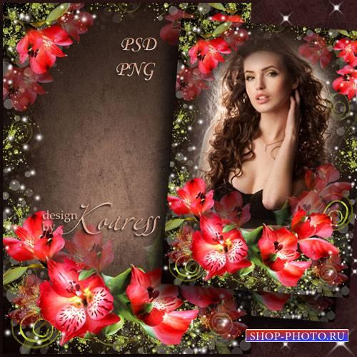 Романтическая фоторамка с красными цветами - Прекрасные цветы