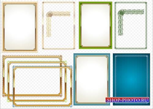 Клипарт - Три разноцветные рамки с фонами и без всё на прозрачном фоне