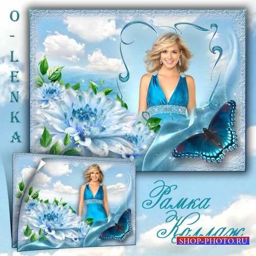 Рамка для фотошопа - Голубые цветы в изумрудной листве