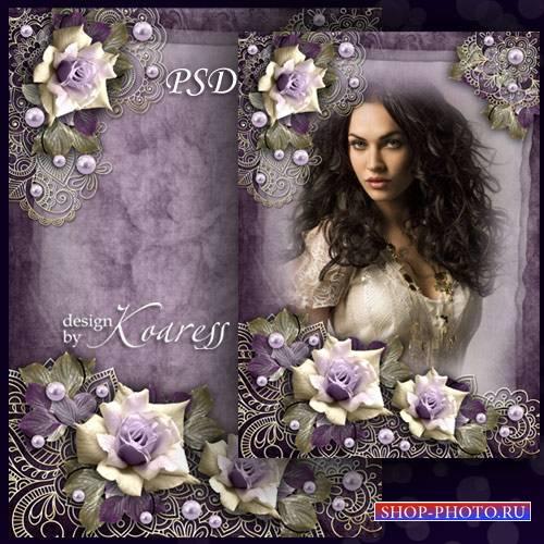 Романтическая рамка для фотошопа с цветочным орнаментом - Портрет в винтажн ...