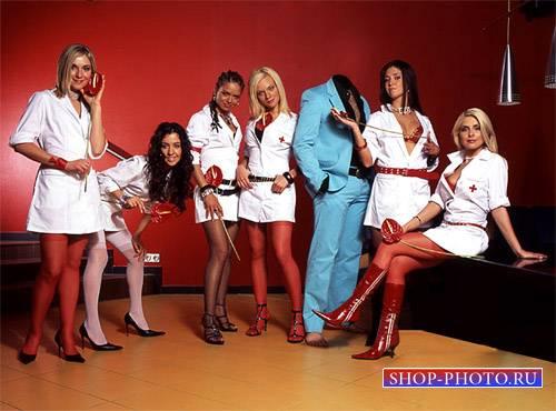Шаблон для фотошопа - В окружении хороших медсестер
