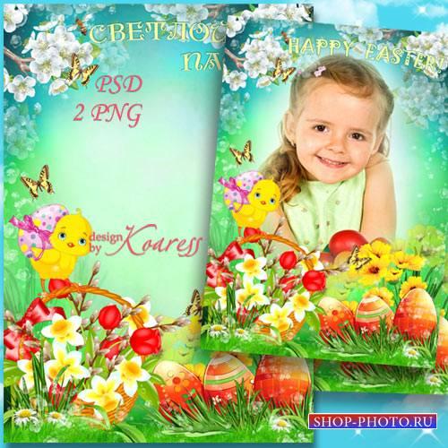 Праздничная рамка для фотошопа с яркими цветами и крашенками - Светлой Пасх ...
