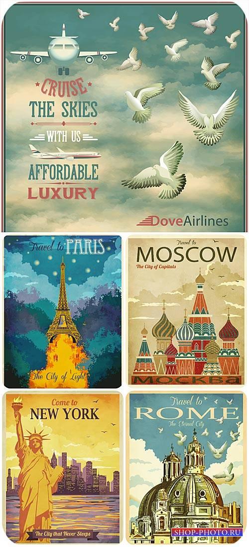 Круиз, страны и города в векторе / Cruise, country and city vector