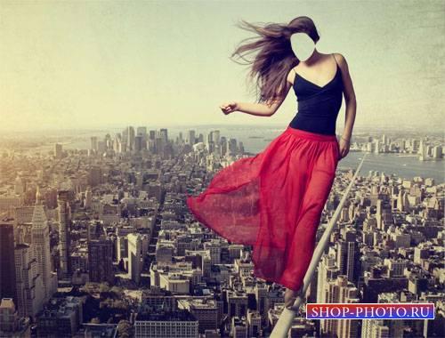 Шаблон для фотошопа - Над большим городом