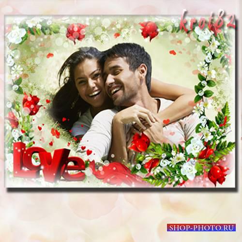 Романтическая рамка с розами для фото - В объятьях страсти неземной