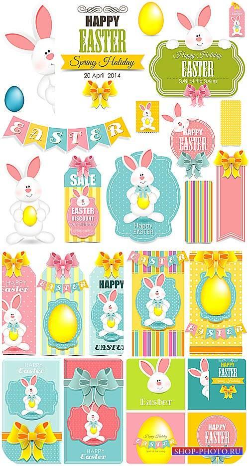 Пасхальный вектор, фоны и карточки, пасхальные кролики и яйца / Easter vect ...