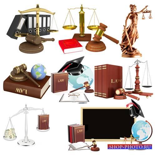Клипарт – Правосудие и юриспруденция