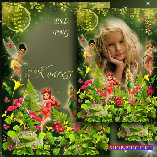 Рамка для фото - Веселые феи на цветочной поляне