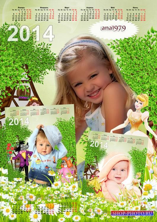 Детский календарь А-3 – Наша маленькая радость