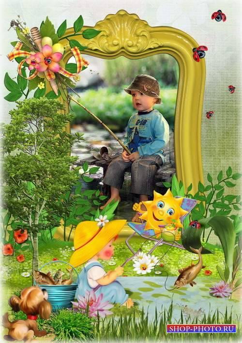 Детская рамка для фото - Солнечный день на рыбалке
