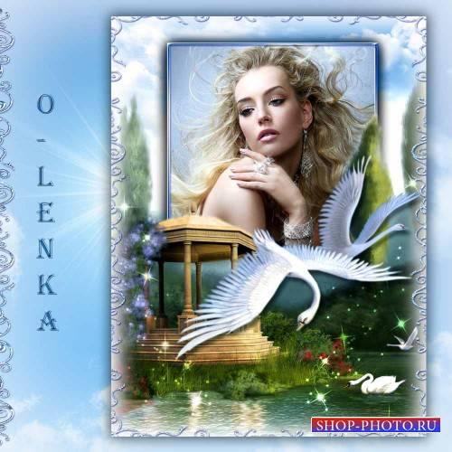 Рамка для фотошопа - Полет белых лебедей