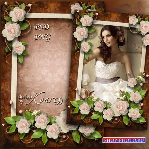Винтажная женская рамка для фото - В нежном аромате роз
