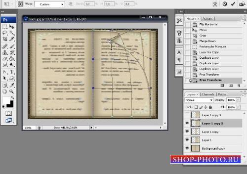 Видеоурок для photoshop - Переворот страниц книги