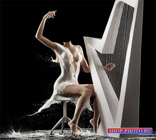 Шаблон для фотомонтажа - Девушка играет на арфе в необыкновенном молочном п ...