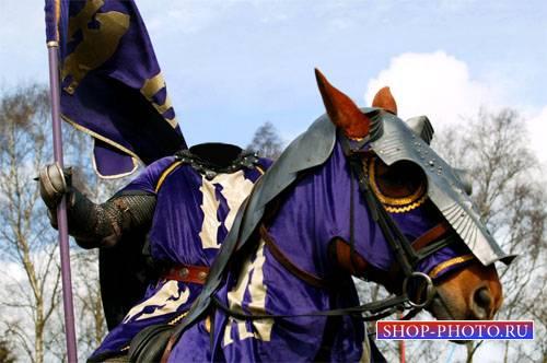 Шаблон psd - Рыцарь в доспехах на коне