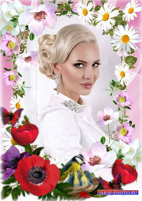 Яркая цветочная женская рамка для фото - Весенняя фантазия