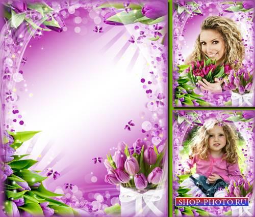 Фоторамочка - В плену тюльпанов