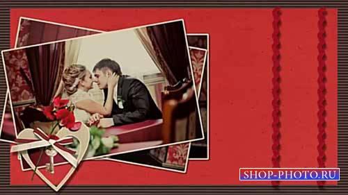 Романтический проект для ProShow Producer - История любви
