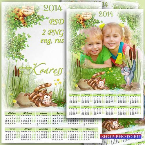 Детский календарь с рамкой для фото и забавными котами - Усатые полосатые