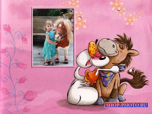 Рамка детская - Настоящие друзья