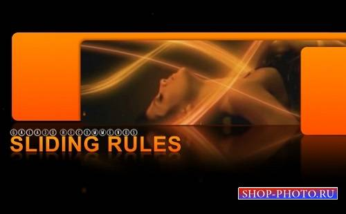 Проект - Sliding Rules - After Effects