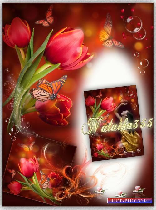 Рамка для фото - Роса на атласных тюльпанах