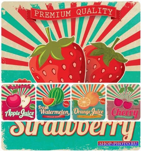 Фрукты и ягоды в винтажном стиле, векторные фоны / Fruits and berries in vi ...