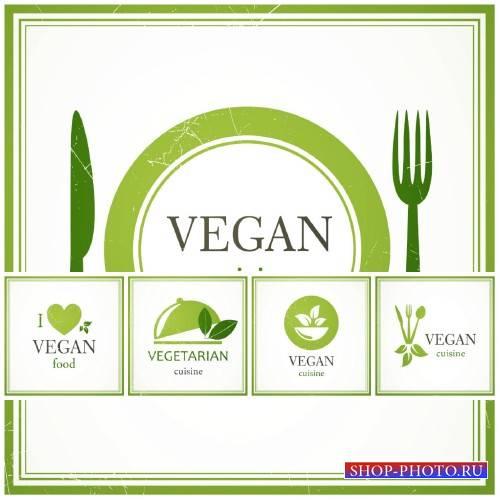 Вегетарианское меню, векторные фоны / Vegetarian menu, vector backgrounds