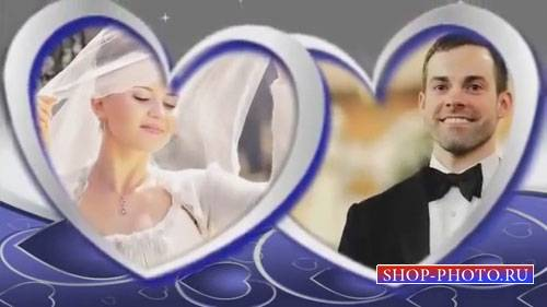 Свадебный проект для ProShow Producer - Свадебный синий стиль